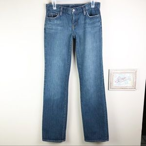 Bebe Jeans Tall Distressed Long Denim Size 29